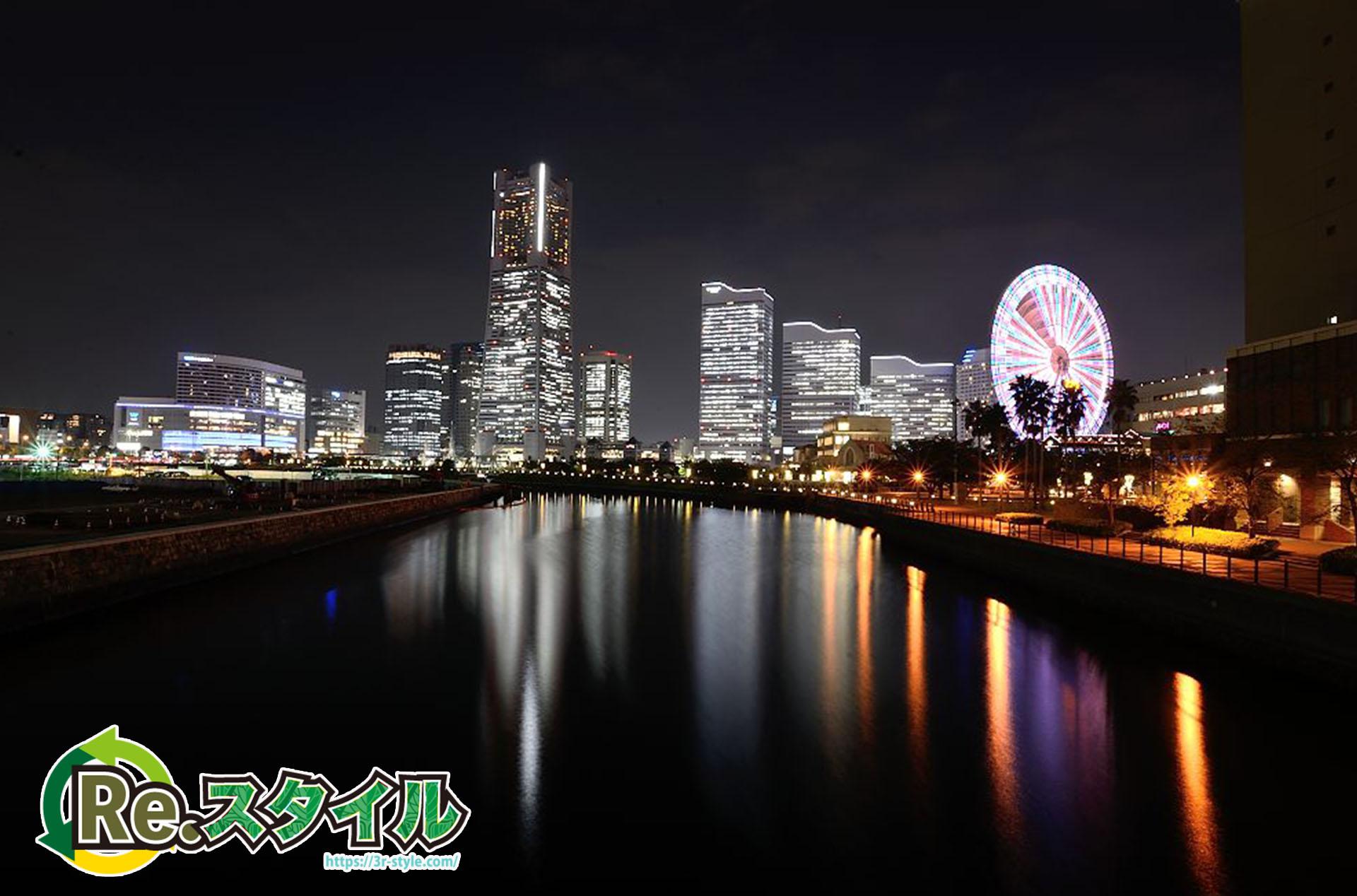 神奈川県横浜市保土ケ谷区でパソコンを処分するならどうしたらいい?おすすめの回収業者と処分の流れ