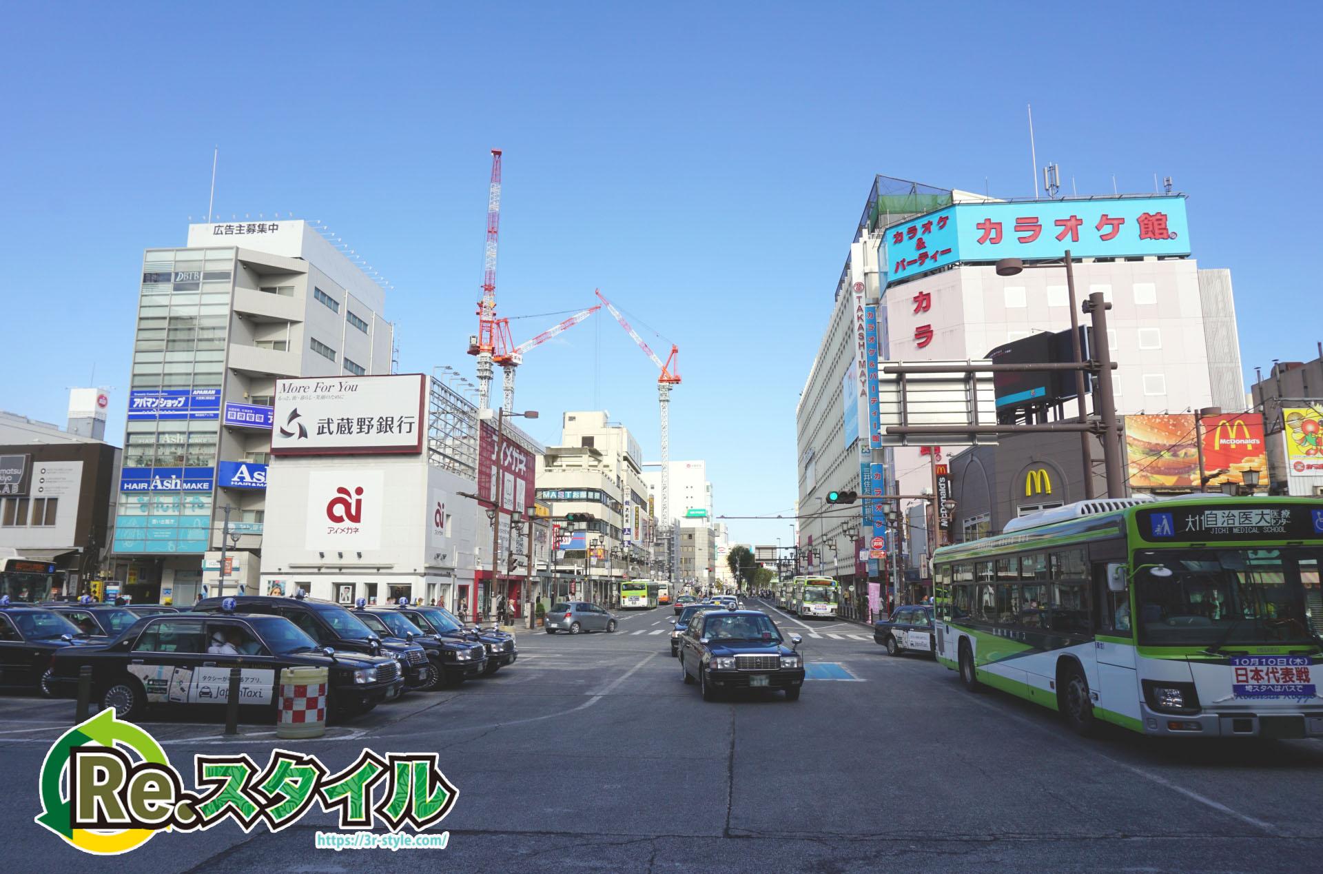 埼玉県さいたま市大宮区でパソコンを処分するならどうしたらいい?おすすめの回収業者と処分の流れ