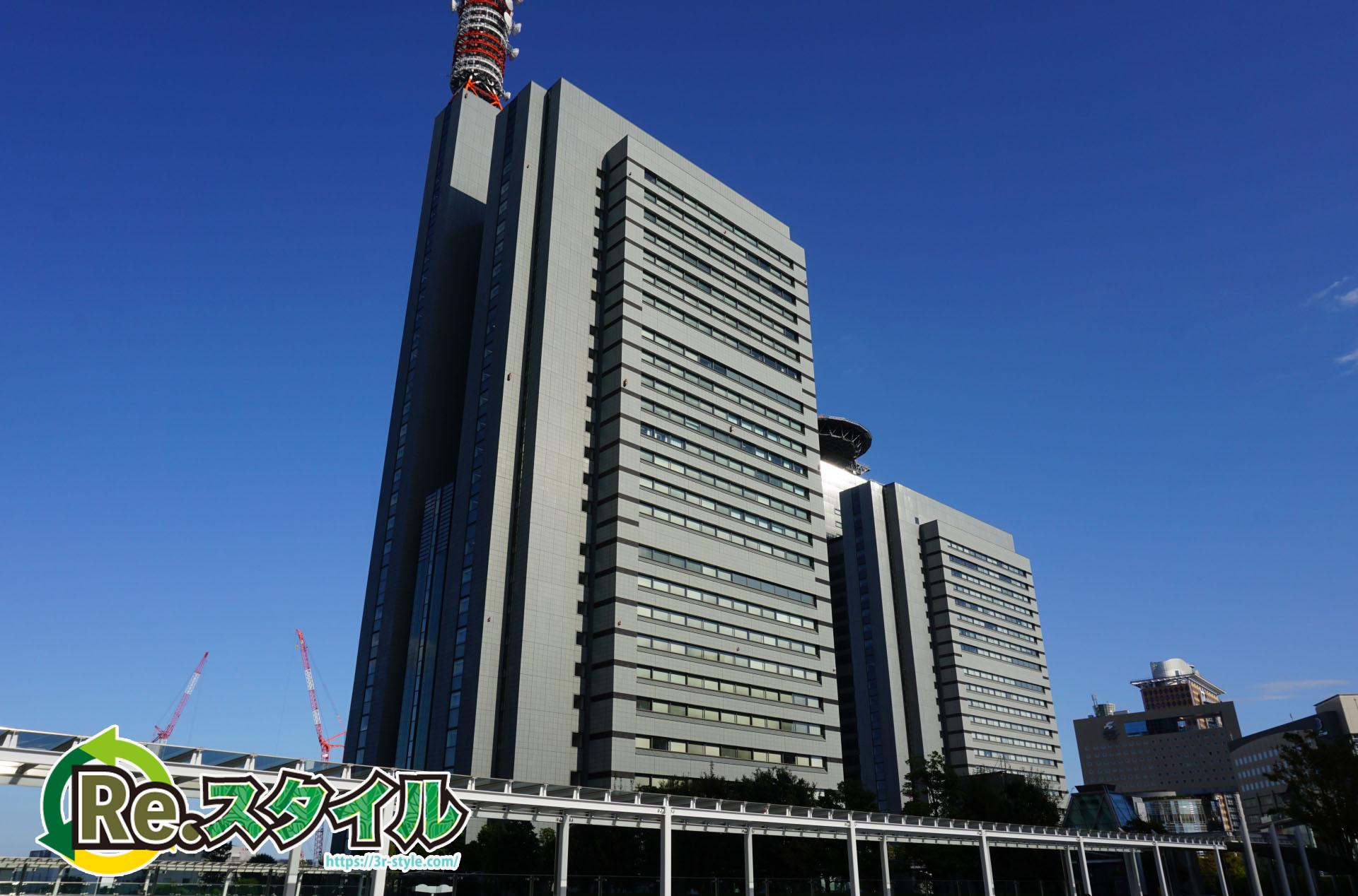 埼玉県さいたま市中央区でパソコンを処分するならどうしたらいい?おすすめの回収業者と処分の流れ