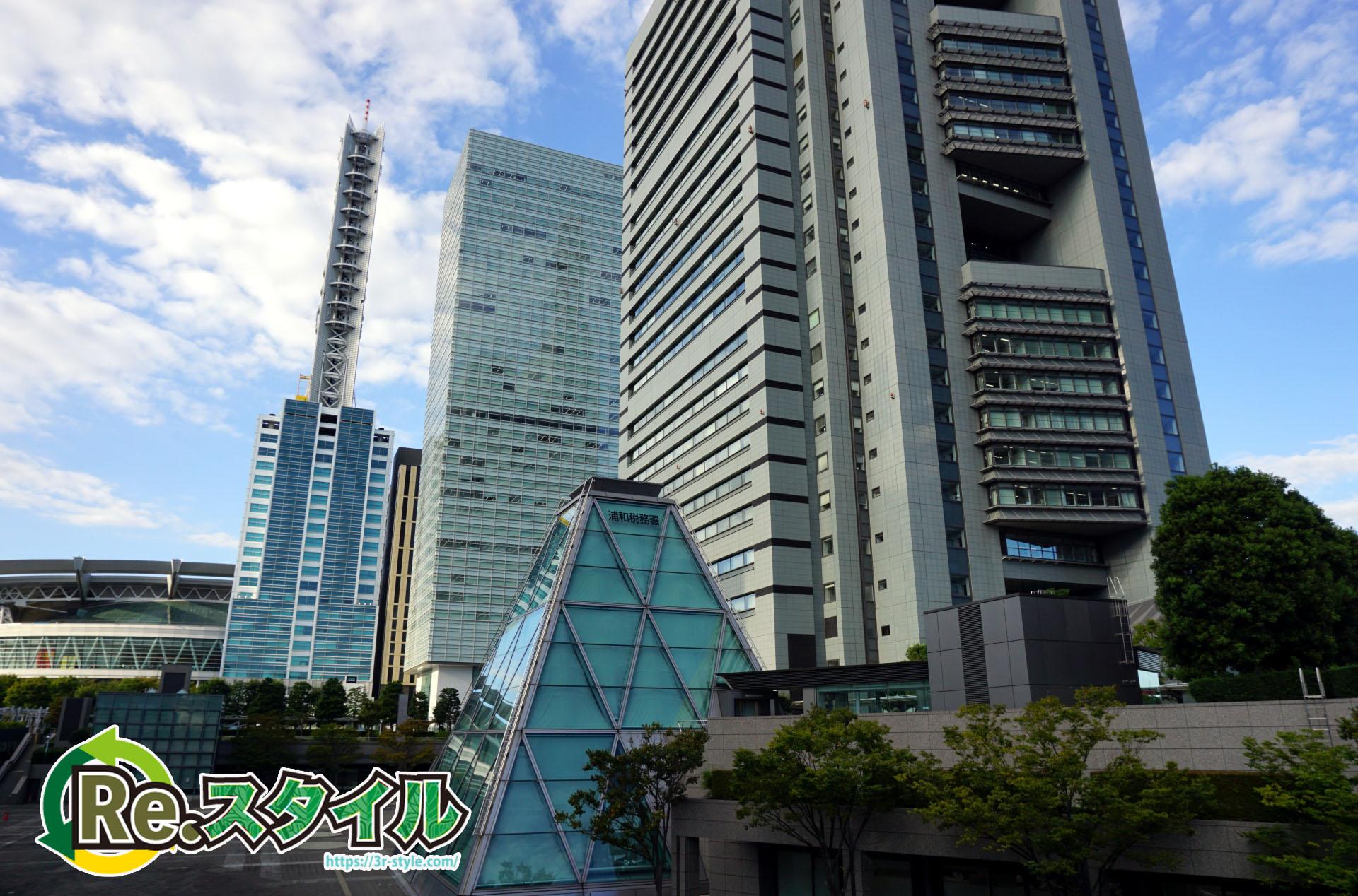 埼玉県さいたま市浦和区でパソコンを処分するならどうしたらいい?おすすめの回収業者と処分の流れ